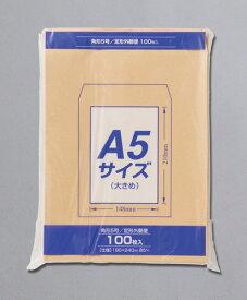 【100枚×10セット】クラフト封筒 角5 A5大きめサイズ PK-Z158 マルアイ
