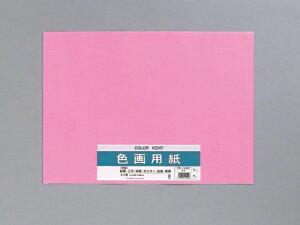 色画用紙 もも 四つ切5枚パック Pエ-N43P マルアイ