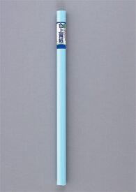 巻色上質紙 3枚巻 空色 マ-7SB マルアイ