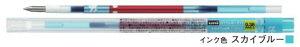スタイルフィット ディズニー スカイブルー UMR129DS38.48 三菱鉛筆