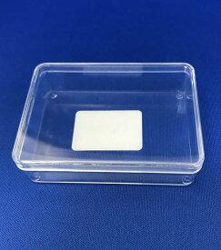 ベロス プラケース 角型 特大 V53350 KP-101 空容器 小物入れ 小物ケース