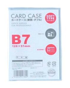 カードケース軟質ダブル B7 V56111CWB-701 ベロス