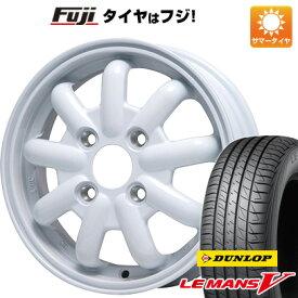 タイヤはフジ 送料無料 ストレンジャーKST-9 (ホワイト) 4.5J 4.50-15 DUNLOP ルマン V(ファイブ) 165/55R15 15インチ サマータイヤ ホイール4本セット