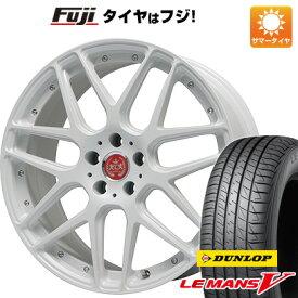 タイヤはフジ 送料無料 LEHRMEISTER レアマイスター ドレスデン(ホワイト) 8J 8.00-19 DUNLOP ルマン V(ファイブ) 245/45R19 19インチ サマータイヤ ホイール4本セット