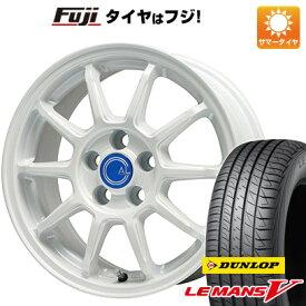 タイヤはフジ 送料無料 BRANDLE-LINE ブランドルライン カルッシャー ホワイト トヨタ車用 7J 7.00-17 DUNLOP ルマン V(ファイブ) 215/45R17 17インチ サマータイヤ ホイール4本セット