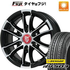 タイヤはフジ 送料無料 NV350キャラバン PREMIX プレミックス シャンクス(ブラックポリッシュ) 6.5J 6.50-16 DUNLOP RV503C 215/65R16 16インチ サマータイヤ ホイール4本セット