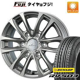 タイヤはフジ 送料無料 NV350キャラバン WEDS ウェッズ プロディータ HC 5.5J 5.50-15 DUNLOP RV503C 195/80R15 15インチ サマータイヤ ホイール4本セット