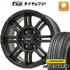 タイヤはフジ 送料無料 NV350キャラバン BIGWAY ビッグウエイ B-MUD X(マットブラック) 6.5J 6.50-16 DUNLOP RV503C 215/65R16 16インチ サマータイヤ ホイール4本セット