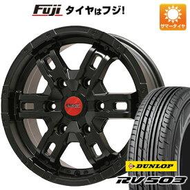 タイヤはフジ 送料無料 NV350キャラバン BIGWAY ビッグウエイ B-MUD Z(マットブラック) 6.5J 6.50-16 DUNLOP RV503C 215/65R16 16インチ サマータイヤ ホイール4本セット