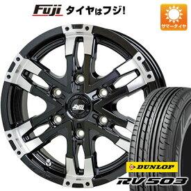 タイヤはフジ 送料無料 NV350キャラバン HOT STUFF ホットスタッフ マッドクロス ウルフ 6.5J 6.50-16 DUNLOP RV503C 215/65R16 16インチ サマータイヤ ホイール4本セット
