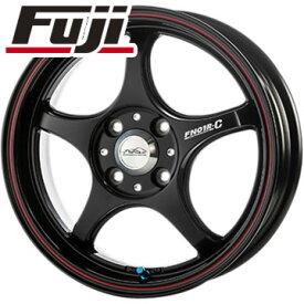 タイヤはフジ 送料無料 5ZIGEN ゴジゲン PROレーサーFN01R-C α 5J 5.00-15 DUNLOP ルマン V(ファイブ) 165/50R15 15インチ サマータイヤ ホイール4本セット