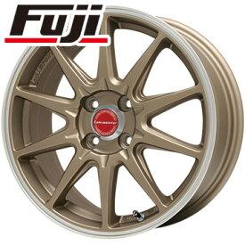 タイヤはフジ 送料無料 LEHRMEISTER レアマイスター LMスポーツRS10(マットブロンズリムポリッシュ) 5J 5.00-15 DUNLOP ルマン V(ファイブ) 165/55R15 15インチ サマータイヤ ホイール4本セット