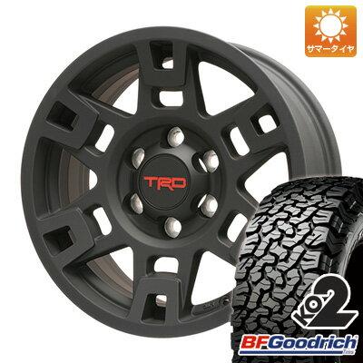タイヤはフジ 送料無料 TRD TRD17 7J 7.00-17 BFG BFグッドリッチ オールテレーンT/A KO2 RWL/RBL 265/65R17 17インチ サマータイヤ ホイール4本セット
