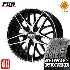 タイヤはフジ 送料無料 BBS GERMANY BBS CS 7J 7.00-17 DELINTE デリンテ D7 サンダー(限定) 215/45R17 17インチ サマータイヤ ホイール4本セット