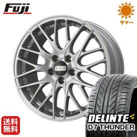 タイヤはフジ 送料無料 BBS GERMANY BBS CS 7J 7.00-17 DELINTE デリンテ D7 サンダー(限定) 225/50R17 17インチ サマータイヤ ホイール4本セット