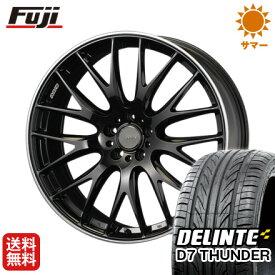 タイヤはフジ 送料無料 RAYS ホムラ 2X9 8J 8.00-18 DELINTE デリンテ D7 サンダー(限定) 245/40R18 18インチ サマータイヤ ホイール4本セット 輸入車