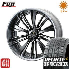 タイヤはフジ 送料無料 ベンツGLC(X253) WEDS クレンツェ ヴォルテイル 8.5J 8.50-20 DELINTE デリンテ D7 サンダー(限定) 255/45R20 20インチ サマータイヤ ホイール4本セット 輸入車