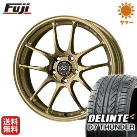 タイヤはフジ 送料無料 ENKEI エンケイ PF01 7J 7.00-17 DELINTE デリンテ D7 サンダー(限定) 205/50R17 17インチ サマータイヤ ホイール4本セット