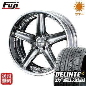 タイヤはフジ 送料無料 ベンツGLC(X253) WEDS マーベリック 1105S 8.5J 8.50-20 DELINTE デリンテ D7 サンダー(限定) 255/45R20 20インチ サマータイヤ ホイール4本セット 輸入車