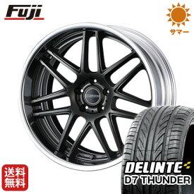 タイヤはフジ 送料無料 ベンツGLC(X253) WEDS マーベリック 1107T 8.5J 8.50-20 DELINTE デリンテ D7 サンダー(限定) 255/45R20 20インチ サマータイヤ ホイール4本セット 輸入車