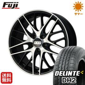 タイヤはフジ 送料無料 BBS GERMANY BBS CS 7.5J 7.50-18 DELINTE デリンテ DH2(限定) 225/50R18 18インチ サマータイヤ ホイール4本セット