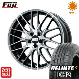 タイヤはフジ 送料無料 BBS GERMANY BBS CS 7.5J 7.50-18 DELINTE デリンテ DH2(限定) 225/55R18 18インチ サマータイヤ ホイール4本セット
