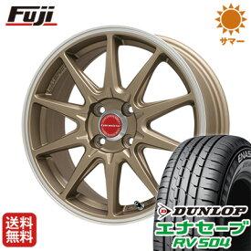 タイヤはフジ 送料無料 LEHRMEISTER レアマイスター LMスポーツRS10(マットブロンズリムポリッシュ) 4.5J 4.50-14 DUNLOP エナセーブ RV504 155/65R14 14インチ サマータイヤ ホイール4本セット