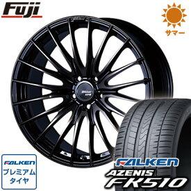 タイヤはフジ 送料無料 SSR ブリッカー 01F 8.5J 8.50-20 FALKEN アゼニス FK510 245/40R20 20インチ サマータイヤ ホイール4本セット