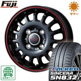 タイヤはフジ 送料無料 WEDS ウェッズ ビセンテ 04 EV スズキ エブリィワゴン専用 4.5J 4.50-13 FALKEN シンセラ SN832i 155/70R13 13インチ サマータイヤ ホイール4本セット