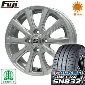 タイヤはフジ 送料無料 BRANDLE ブランドル ZN-10 4J 4.00-13 FALKEN シンセラ SN832i 155/65R13 13インチ サマータイヤ ホイール4本セット