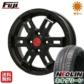 タイヤはフジ 送料無料 BIGWAY ビッグウェイ B-MUD Z(マットブラック) 4.5J 4.50-15 NEOLIN ネオリン ネオグリーン(限定) 165/55R15 15インチ サマータイヤ ホイール4本セット
