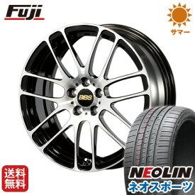 タイヤはフジ 送料無料 BBS JAPAN BBS RE-L2 ブラックダイヤカット 7J 7.00-17 NEOLIN ネオリン ネオスポーツ(限定) 215/45R17 17インチ サマータイヤ ホイール4本セット