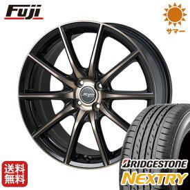 タイヤはフジ 送料無料 MONZA モンツァ Rバージョンスプリント 4.5J 4.50-14 BRIDGESTONE ブリヂストン NEXTRY ネクストリー(限定) 155/65R14 14インチ サマータイヤ ホイール4本セット