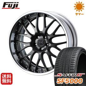 タイヤはフジ 送料無料 ベンツSクラス(W222/C217) WEDS マーベリック 709M F:8.50-20 R:9.50-20 SAFFIRO サフィーロ SF5000(限定) F:245/40R20 R:275/35R20 サマータイヤ ホイール4本セット 輸入車
