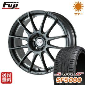 タイヤはフジ 送料無料 5ZIGEN ゴジゲン PROレーサーZ-1 8J 8.00-18 SAFFIRO サフィーロ SF5000(限定) 235/40R18 18インチ サマータイヤ ホイール4本セット