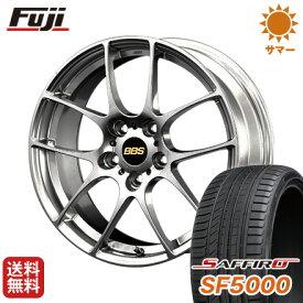 タイヤはフジ 送料無料 BBS JAPAN BBS RF 7.5J 7.50-18 SAFFIRO サフィーロ SF5000(限定) 225/55R18 18インチ サマータイヤ ホイール4本セット