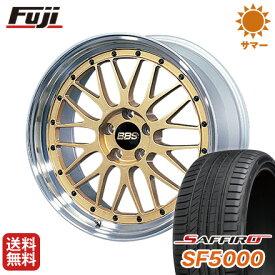 タイヤはフジ 送料無料 BBS JAPAN BBS LM 7.5J 7.50-17 SAFFIRO サフィーロ SF5000(限定) 225/50R17 17インチ サマータイヤ ホイール4本セット