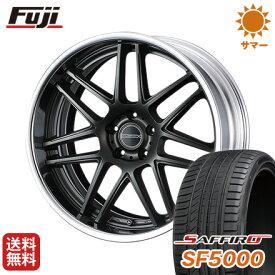 タイヤはフジ 送料無料 ベンツGLC(X253) WEDS マーベリック 1107T 8.5J 8.50-20 SAFFIRO サフィーロ SF5000(限定) 255/45R20 20インチ サマータイヤ ホイール4本セット 輸入車
