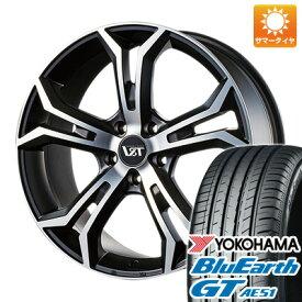 タイヤはフジ 送料無料 ボルボ(V60クロスカントリー) VST タイプPLS 8J 8.00-18 YOKOHAMA ブルーアース GT AE51 235/50R18 18インチ サマータイヤ ホイール4本セット 輸入車