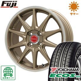 タイヤはフジ 送料無料 LEHRMEISTER レアマイスター LMスポーツRS10(マットブロンズリムポリッシュ) 4.5J 4.50-14 YOKOHAMA エコス ES31 155/65R14 14インチ サマータイヤ ホイール4本セット