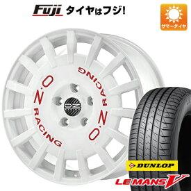 【取付対象】 【送料無料】 225/45R18 18インチ OZ ラリーレーシング 8J 8.00-18 DUNLOP ダンロップ ルマン V(ファイブ) サマータイヤ ホイール4本セット