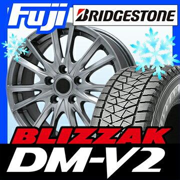 【送料無料】 BRIDGESTONE ブリヂストン ブリザック DM-V2 225/60R17 17インチ スタッドレスタイヤ ホイール4本セット BRANDLE ブランドル 485 7J 7.00-17