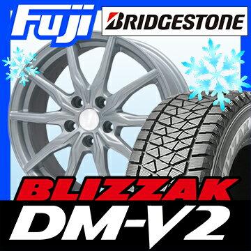 【送料無料】 BRIDGESTONE ブリヂストン ブリザック DM-V2 225/60R18 18インチ スタッドレスタイヤ ホイール4本セット BRANDLE ブランドル 008 7.5J 7.50-18