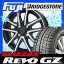 【送料無料】 BRIDGESTONE ブリヂストン ブリザック REVO GZ 155/65R14 14インチ スタッドレスタイヤ ホイール4本セット BRAN...