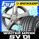 【送料無料】 DUNLOP ダンロップ ウィンターMAXX SV01 6PR 145/80R12 145R12 12インチ スタッドレスタイヤ ホイール4…