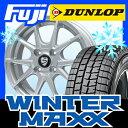 【送料無料】 DUNLOP ダンロップ ウィンターMAXX 01 155/65R14 14インチ スタッドレスタイヤ ホイール4本セット BRAND…