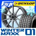 【送料無料】 DUNLOP ダンロップ ウィンターMAXX 01 WM01 185/65R15 15インチ スタッドレスタイヤ ホイール4本セット …
