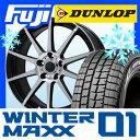 【送料無料】 DUNLOP ダンロップ ウィンターMAXX 01 WM01 215/60R16 16インチ スタッドレスタイヤ ホイール4本セット …