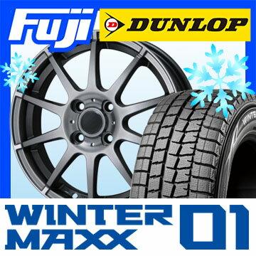 【送料無料 ソリオ(MA36S)】 DUNLOP ダンロップ ウィンターMAXX 01 WM01 165/65R15 15インチ スタッドレスタイヤ ホイール4本セット BRANDLE ブランドル 562 4.5J 4.50-15