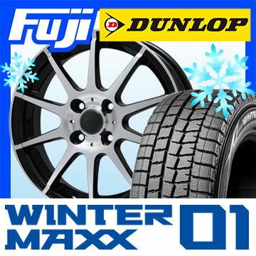 【送料無料 ソリオ(MA36S)】 DUNLOP ダンロップ ウィンターMAXX 01 WM01 165/65R15 15インチ スタッドレスタイヤ ホイール4本セット BRANDLE ブランドル 562B 4.5J 4.50-15
